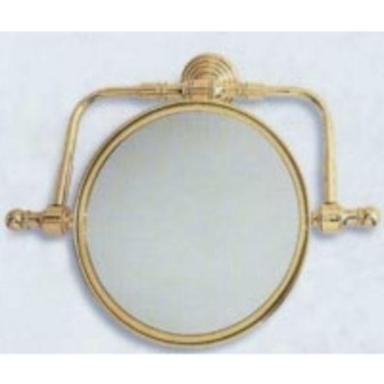 Allied Brass Retro-Wave  Swivel Mirror