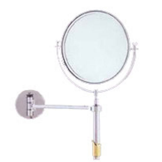 Allied Brass Tribecca Extendable Wall Mirror