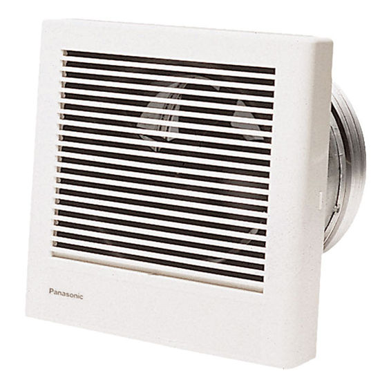 Bathroom fans wall mounted bathroom fan fv 08wq1 from for 7 bathroom exhaust fan