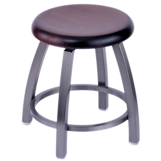 Holland Misha Swivel Bar Stool