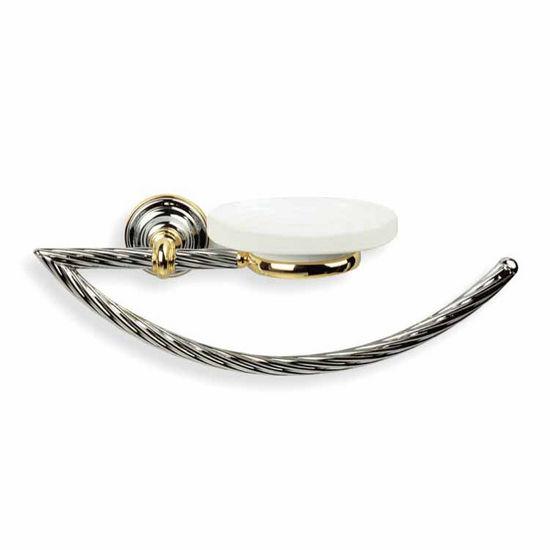 Brass Towel Ring