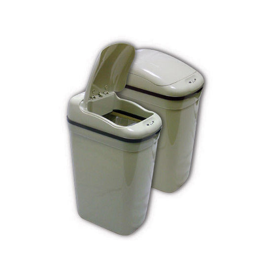 7-Gallon Plastic Infrared Trash Can