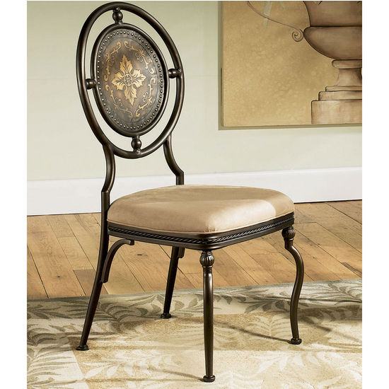 Basil Dining Side Chair - Front