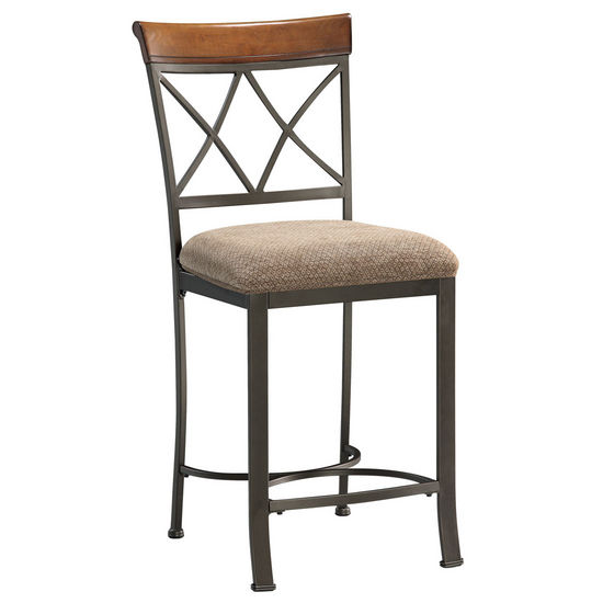 Hamilton Counter Stool