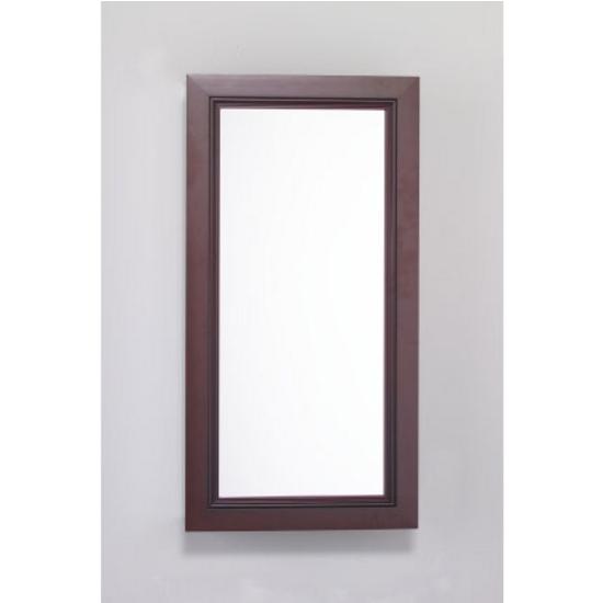 Mahogany Framed Cabinet