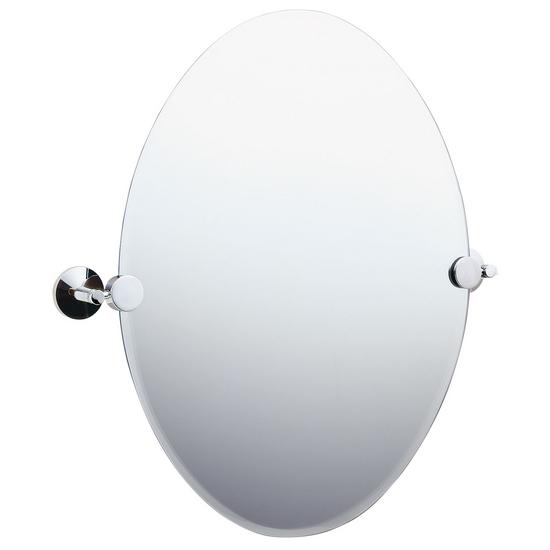 Bathroom mirrors - Wall mounted tilting bathroom mirrors ...
